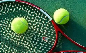 ATP ATP Maharashtra Open tennis Gewinner 2018